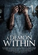 Демон внутри (2017)