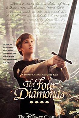 Постер фильма Четыре бриллианта (1995)