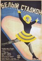 Белый стадион (1928)