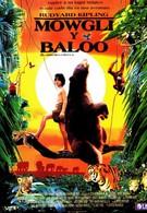 Вторая книга джунглей: Маугли и Балу (1997)