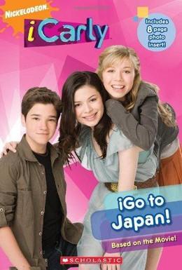 Постер фильма АйКарли едет в Японию (2008)