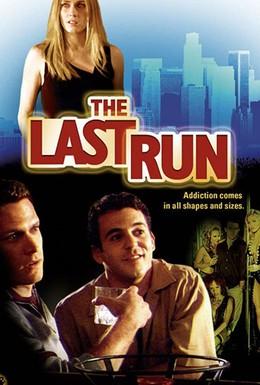 Постер фильма Последняя гонка (2004)