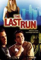 Последняя гонка (2004)