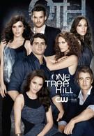 Холм одного дерева (2007)