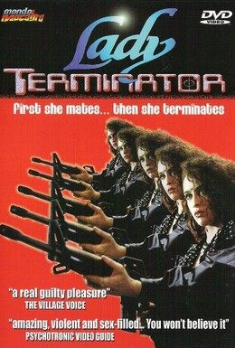 Постер фильма Леди-терминатор (1989)