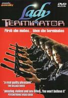 Леди-терминатор (1989)