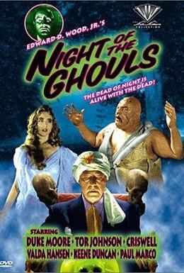 Постер фильма Ночь упырей (1959)