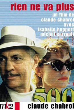 Постер фильма Ставки сделаны (1997)
