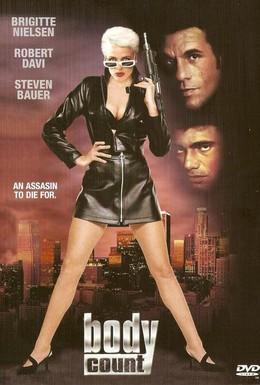 Постер фильма Молчун (1995)