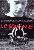 Без удержу (2001)
