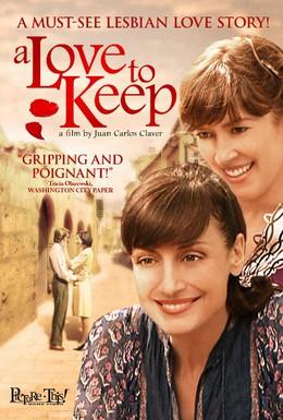 Постер фильма Сохранить любовь (2006)