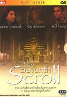 Седьмой свиток фараона (1999)