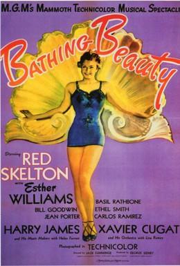 Постер фильма Прекрасная купальщица (1944)