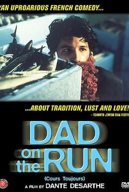 Постер фильма Папаша в бегах (2000)