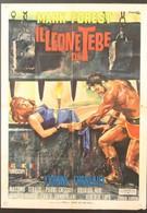 Лев Египта (1964)