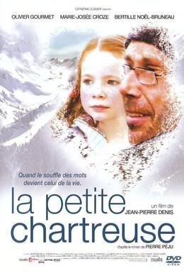 Постер фильма Маленькая обитель (2005)