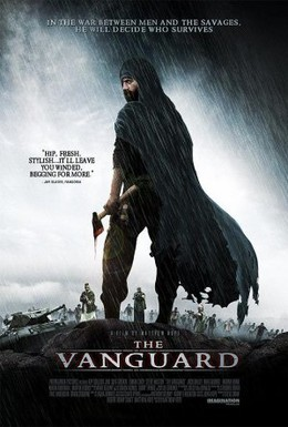 Постер фильма Авангард (2008)