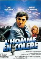 Разгневанный (1979)
