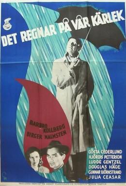 Постер фильма Дождь над нашей любовью (1946)