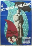 Дождь над нашей любовью (1946)