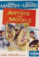 Художники и модели (1955)