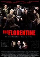 Флорентин (1999)
