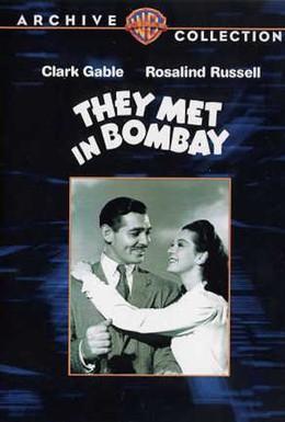 Постер фильма Мы встретились в Бомбее (1941)