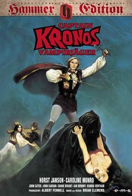 Постер фильма Капитан Кронос: Охотник на вампиров (1974)