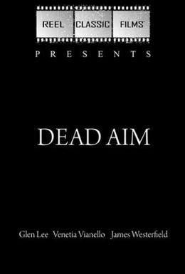 Постер фильма Мёртвая цель (1975)