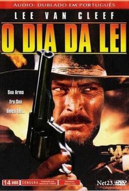 Постер фильма По ту сторону закона (1968)