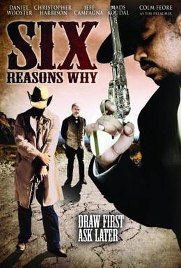 Постер фильма 6 причин почему (2008)