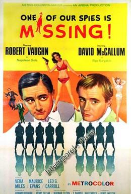 Постер фильма Пропал один из наших шпионов (1966)