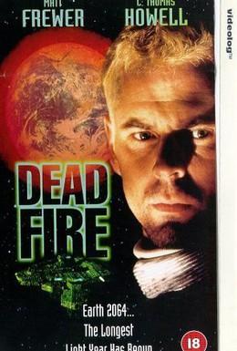 Постер фильма Мертвый огонь (1997)
