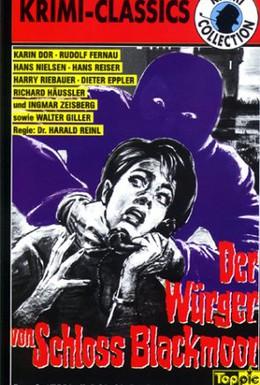 Постер фильма Душитель замка Блэкмор (1963)