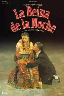 Постер фильма Царица ночи (1994)
