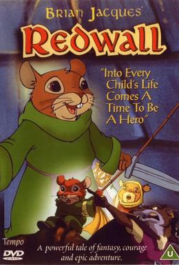 Постер фильма Хроники Рэдволла: Воин Рэдволла (1999)