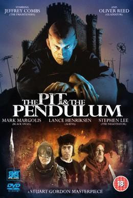 Постер фильма Инквизитор: Колодец и маятник (1991)