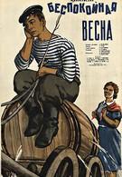 Беспокойная весна (1956)