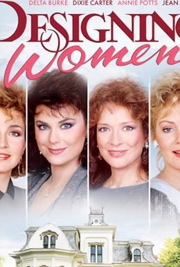Постер фильма Создавая женщину (1988)