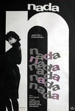 Постер фильма Надежда (1964)