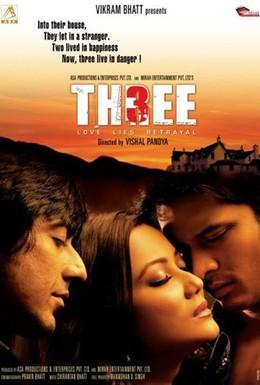 Постер фильма Трое в сетях любви (2009)