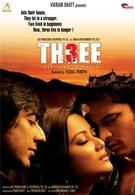 Трое в сетях любви (2009)