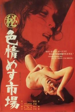 Постер фильма Рынок дьяволиц (1974)