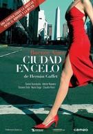 Теплый город (2006)