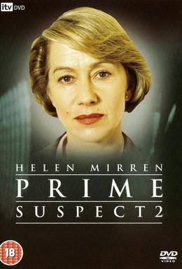 Постер фильма Главный подозреваемый 2 (1992)