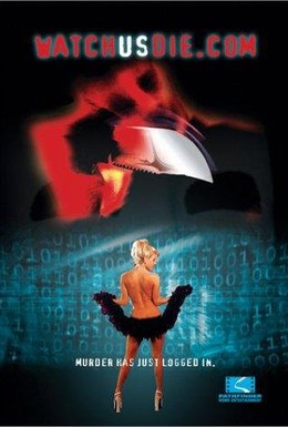 Постер фильма Смотрите мы умираем (2001)