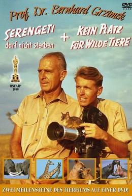 Постер фильма Серенгети не должен умереть (1959)