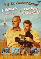 Серенгети не должен умереть (1959)