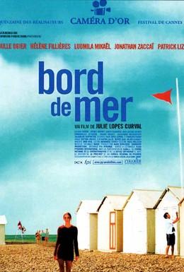 Постер фильма Берег моря (2002)