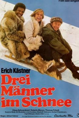 Постер фильма Трое на снегу (1974)
